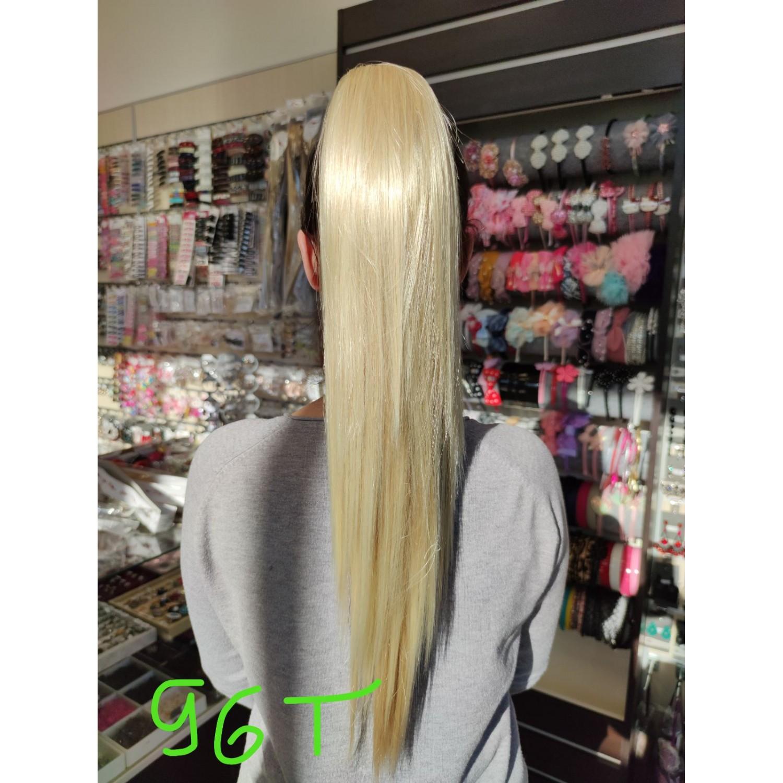 Опашка от изкуствена коса.